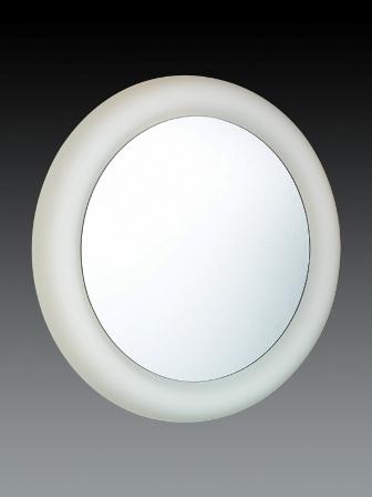 rundt spejl med lys Rund spejl med indbyggede lys   HUA Danmark rundt spejl med lys